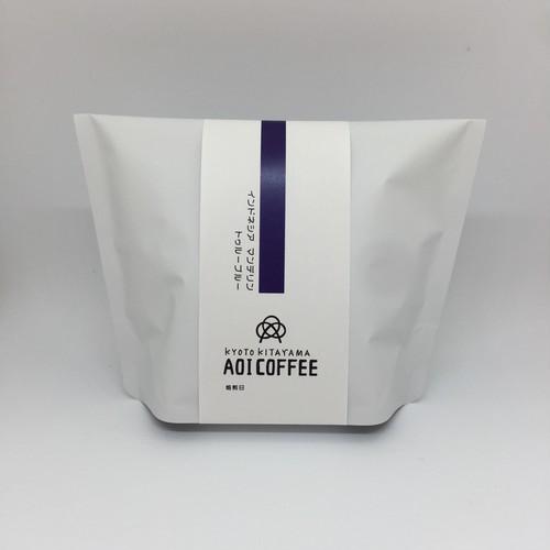 インドネシア マンデリン トゥルーブルー 100g コーヒー豆or粉