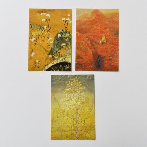 「藤井逹吉の全貌-野に咲く工芸・宙を見る絵画」展 展覧会オリジナルポストカード3枚セット《はろはろに》