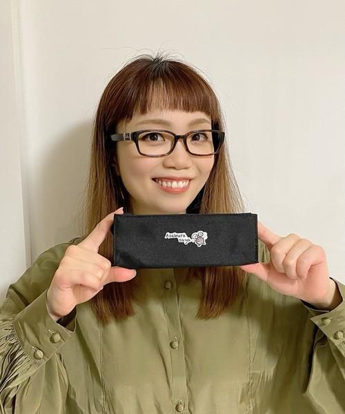 8周年記念♥多機能ポーチ(ペン/眼鏡ケース)【ブラック】