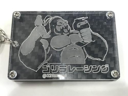 オーダーメイド アクリル・カーボン製タグ【ミディアム40x60】(ちぇりすくらふと/チェリスクラフト)