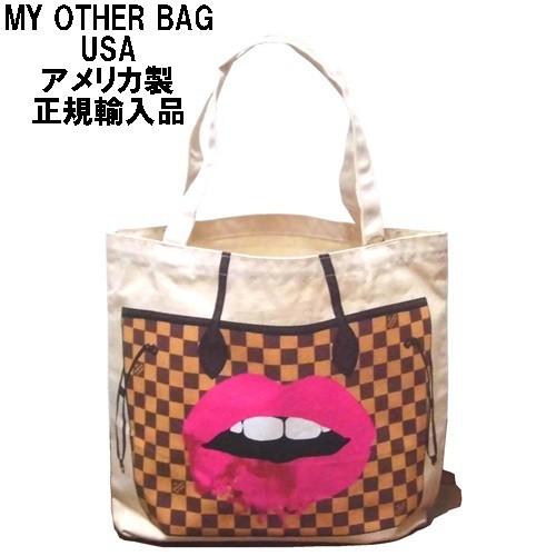 My Other Bag マイアザーバッグ おしゃれなトートバッグ LONDON KISS セクシーなキスマーク アメリカ製の正規品