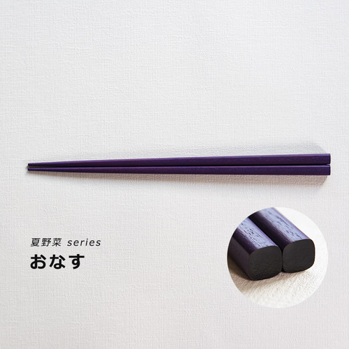 うるしおいしおはし 夏野菜シリーズ(5色) suosikki