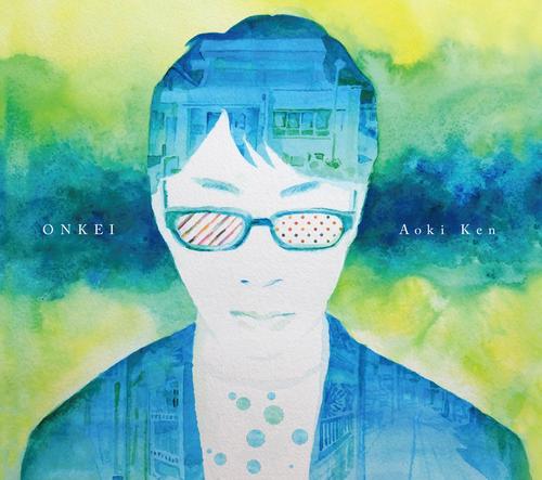 """【CD】2nd Album """"ONKEI"""""""