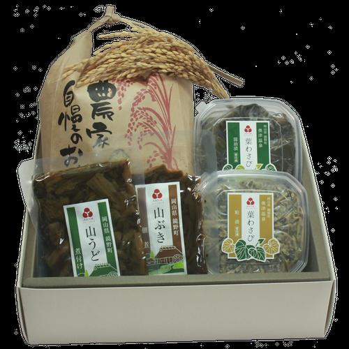 【2019冬ギフト】7.農家のお米セット(冷蔵)[送料込み/期間限定]