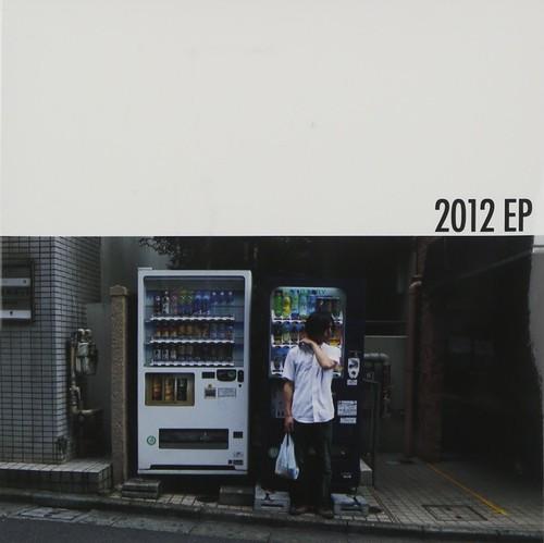 2012EP/よしむらひらく