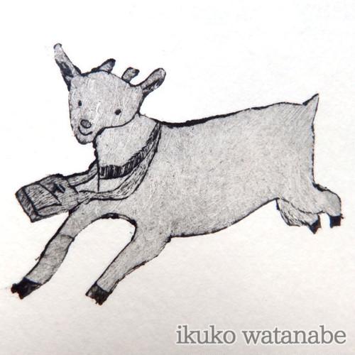 版画カード - ヤギ(郵便バッグ) - わたなべいくこ - no6-wat-02