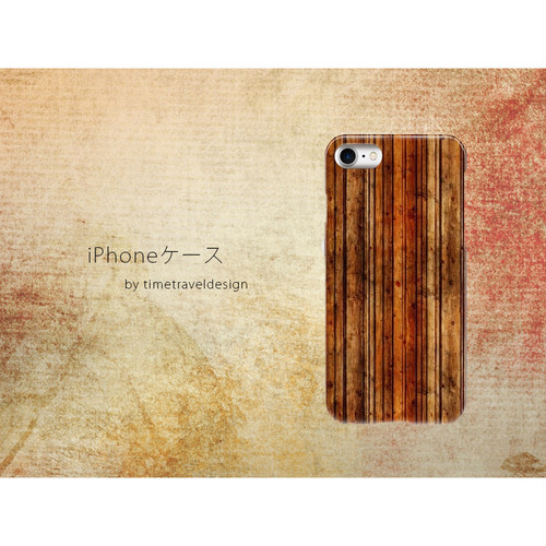 iPhone/Android対応 スマホケース-Woodgrain-