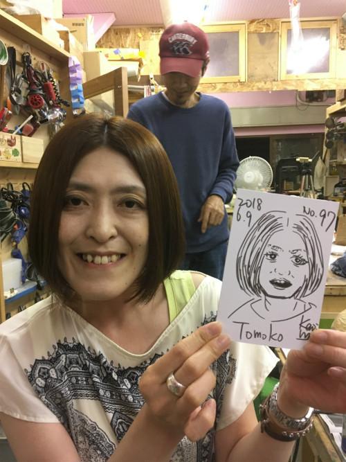 トモコさん 97円
