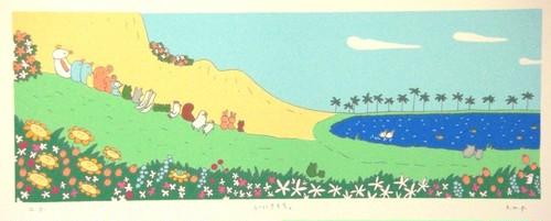 多色刷版画(横長)「いいきもち」
