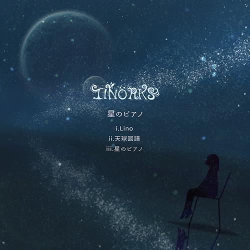 【譜面】Lino -solo piano-