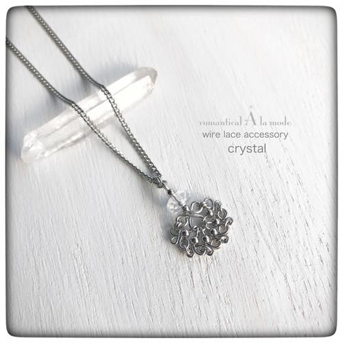 《40cm》カットが可愛い水晶のペンダント