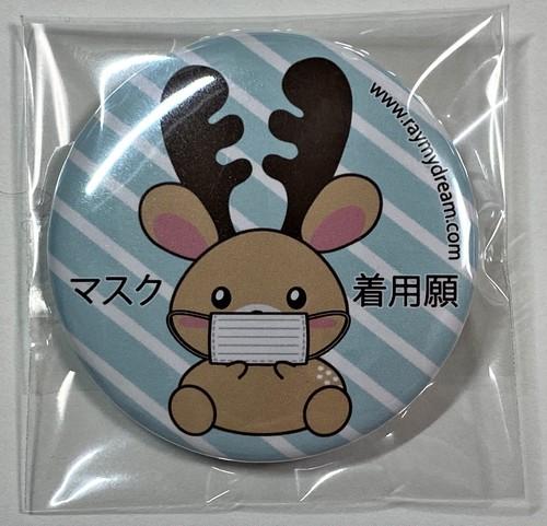 """""""カノシカ""""バッヂ(マスク着用願)"""