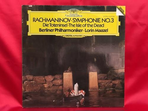 マゼールのラフマニノフ交響曲3番