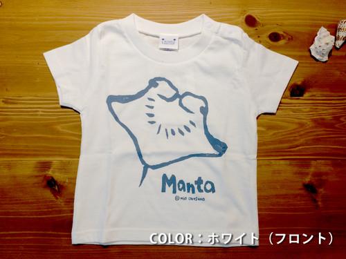 オリジナルTシャツミオ屋「マンタ」子供用