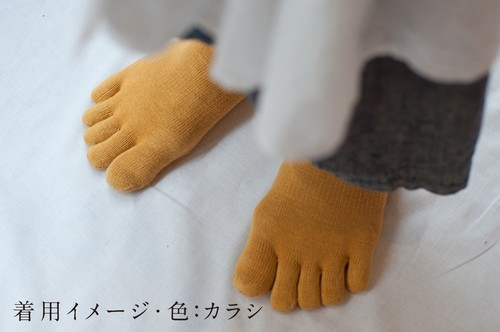 絹木綿 5本指靴下