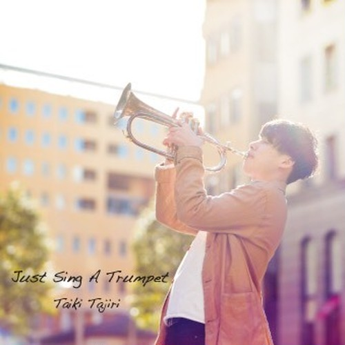 Just Sing A Trumpet