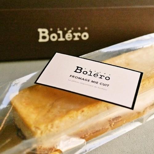 メッセージカード付き:特製チーズケーキ 【フロマージュ ミ キュイ】(スイーツ デザート チーズケーキ)の商品画像4