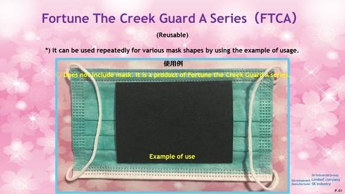 Fortune the Creek Guard (minus elementary particle quantum emission mask filter) reusable