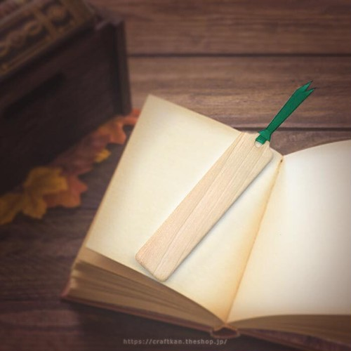 読書の秋♪ [旭川クラフト]もくしおり/ササキ工芸  おしゃれでかわいい、シンプルな木製の栞(ブックマーク)。プレゼント、おみやげ、読書の秋のお供に♪ 消しゴムはんこなどでオリジナルにアレンジしても♪【レターパック配送可】