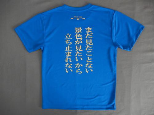 WORD Tシャツ