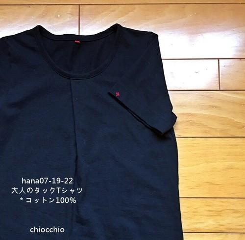 hana07-21.22(クロ)一枚で着たい!大人のTシャツ*コットン100%