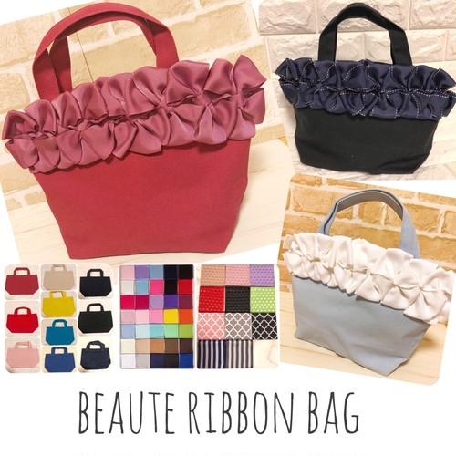 116【選べる10色★Beaute Ribbon Bag】