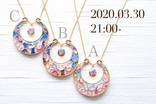 ⌘ 三日月 桜 2020 ver. ⌘ネックレス