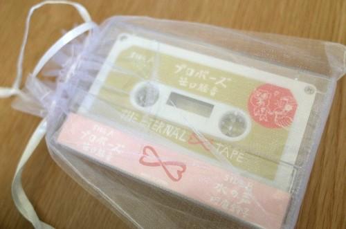 笹えに結婚記念!『THE ETERNAL TAPE』- 笹口騒音×円庭鈴子