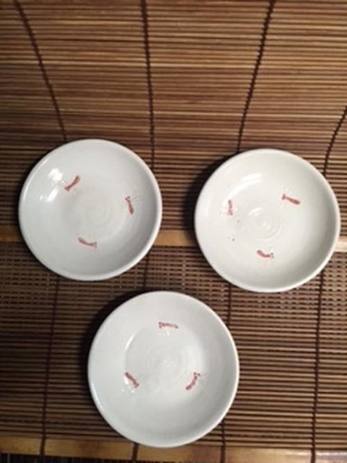 ★ 赤とんぼ 豆小皿(3枚セット) ◇訳あり◇