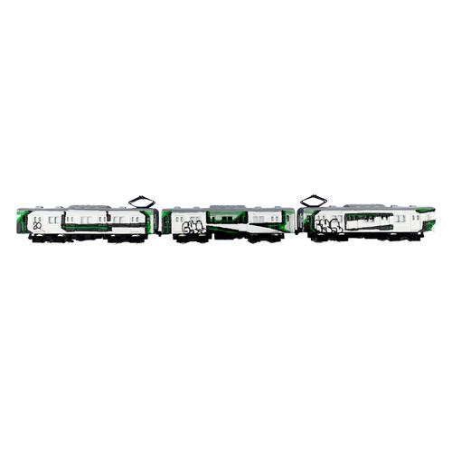 GKQ Paint YamanoteLine Mini Train