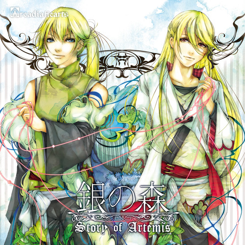 銀の森-Story of Artemis- (6thStoryVocalCD) [CD]