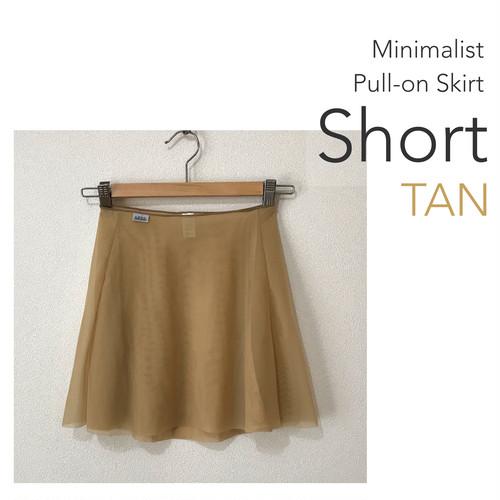 ◆[SHORT] Minimalist Ballet Skirt : TAN (ショート丈・プルオンバレエスカート『ミニマリスト』(タン・ベージュ))