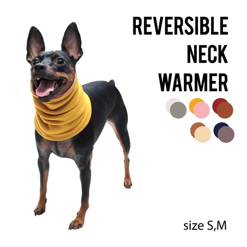 Reversible Neck Warmer(S,M)リバーシブルネックウォーマー