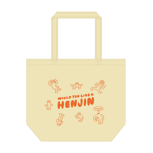 WOULD YOU LIKE A HENJIN トート