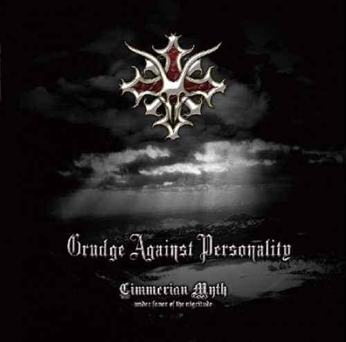 Cimmerian Myth-under favor of the night- / Grudge Against Personality