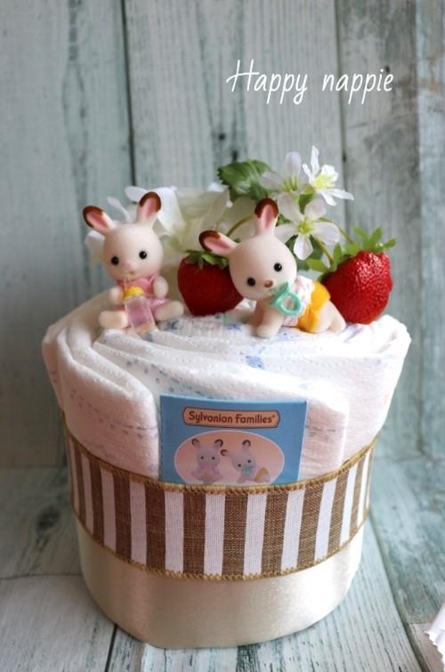 Diaper Cake(おむつケーキ)シルバニアストライプ