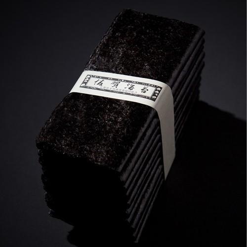 寿司のり50枚 一番摘み