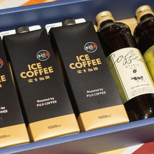 アイスコーヒーとカフェオレベース セット