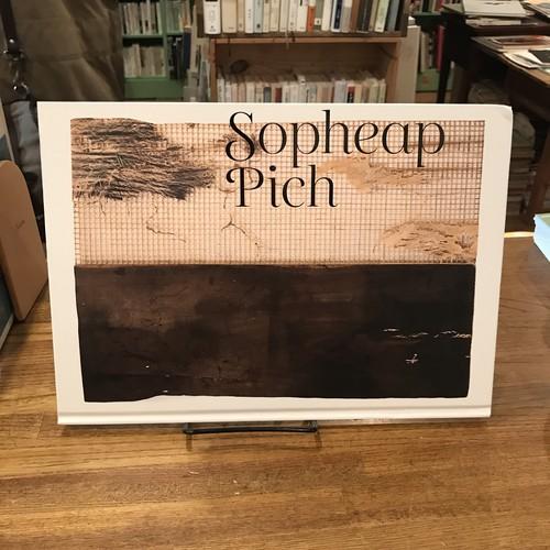 RECLAIM / Sopheap pich