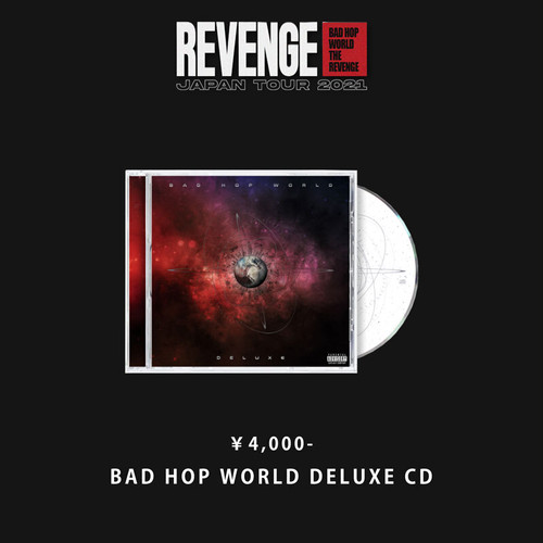 BAD HOP WORLD DELUXE CD