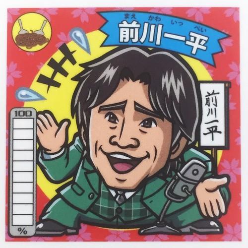 予約商品:映画やきそば 鑑賞券シール1枚 〜10/30 お届け  byスタジオメルファン