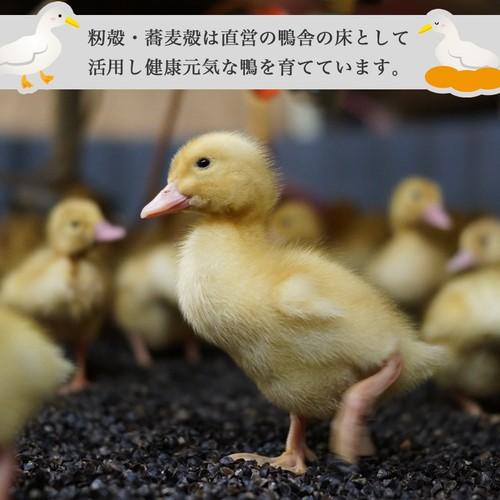【お得!】満腹鴨すきセット 専門店の味 鴨肉800gの大盛!!(鴨つみれ付き)の商品画像12