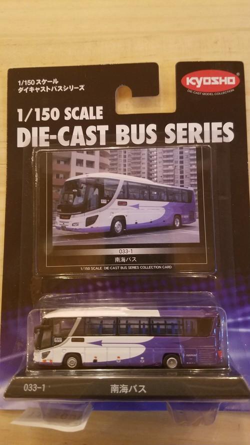 KYOSHO 1/150 南海バス 「ダイキャストバスシリーズ No.59036」