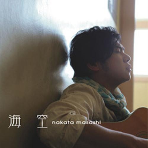 1st album「海空」(CD)
