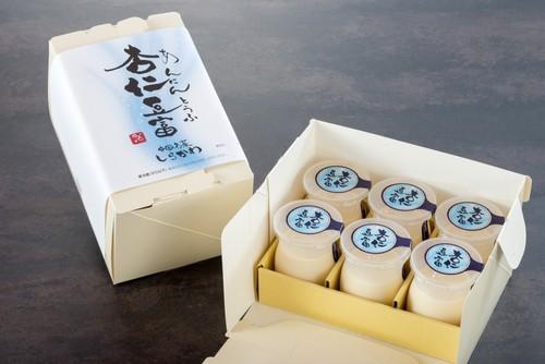 杏仁豆富(6個セット)