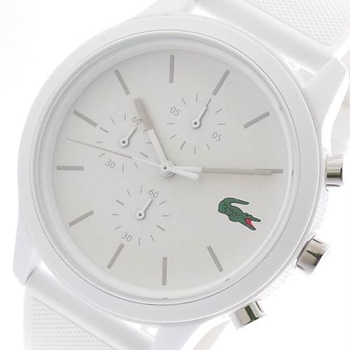 ラコステ LACOSTE 腕時計 メンズ レディース 2010974 クォーツ ホワイト ホワイト