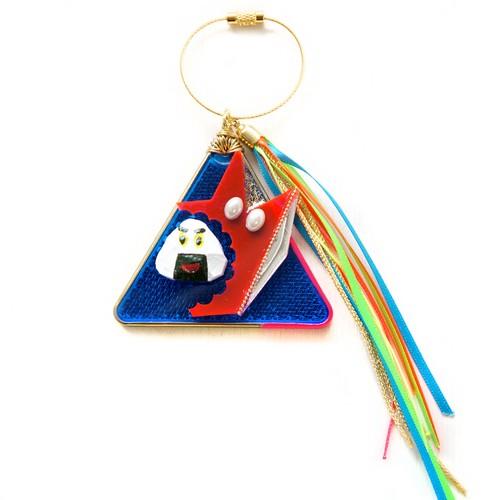 もぐもぐ三角キーホルダー:おむすび(青)