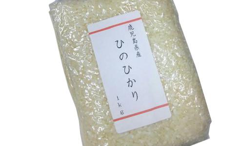 鹿児島県産ひのひかり玄米 1kg