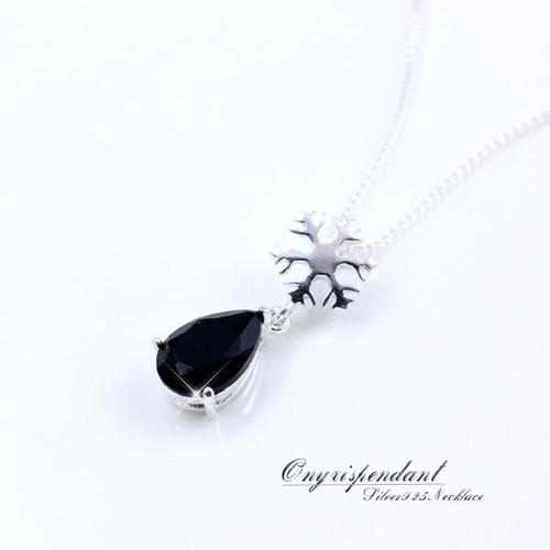 天然石 オニキス×雪の結晶ネックレス