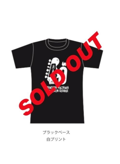 間慎太郎×神戸CHICKEN GEORGEコラボTシャツ(黒)